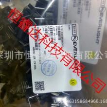 电阻厂家 深圳长期供应电阻 厂家供应红外线发射管 电阻厂家直销 双射式光电传感器批发