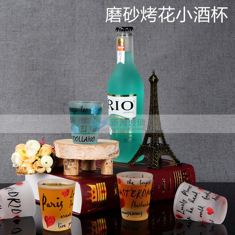 小酒杯定制logo图案印刷世界杯 小酒杯大全厂家定制龙舌兰世界杯子定制
