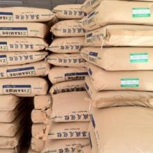 ZISAMIDE® TP-4208台湾集盛 尼龙纯树脂 高流动注塑料4208代理价格 PA6 4208批发