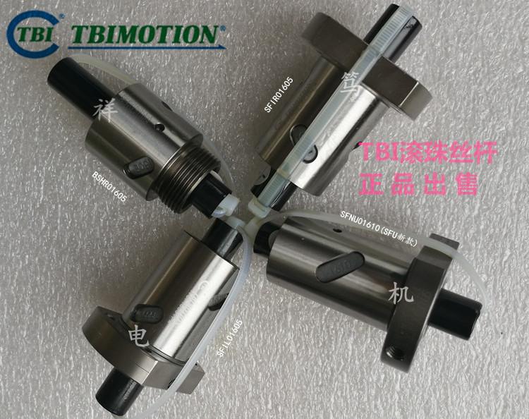 SFNU02005-4滚珠丝杆加工 SFNU02505-4型台湾TBI新款高速滚珠丝杆