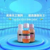 广东消泡剂价格|广东消泡剂供应商|广东消泡剂报价|广东消泡剂哪家好