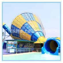 水上乐园设备水上滑梯大喇叭滑梯_水上游乐设施,广州浪腾水上乐园设备厂家生产制造