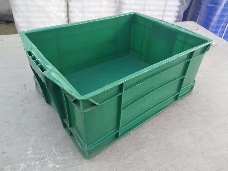 餐具周转箱包装箱26号餐具箱12套餐具配送箱 餐具塑料周转箱包装箱26号餐具箱