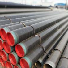 防腐钢管价格,天津防腐钢管价格,杭州防腐钢管价格批发