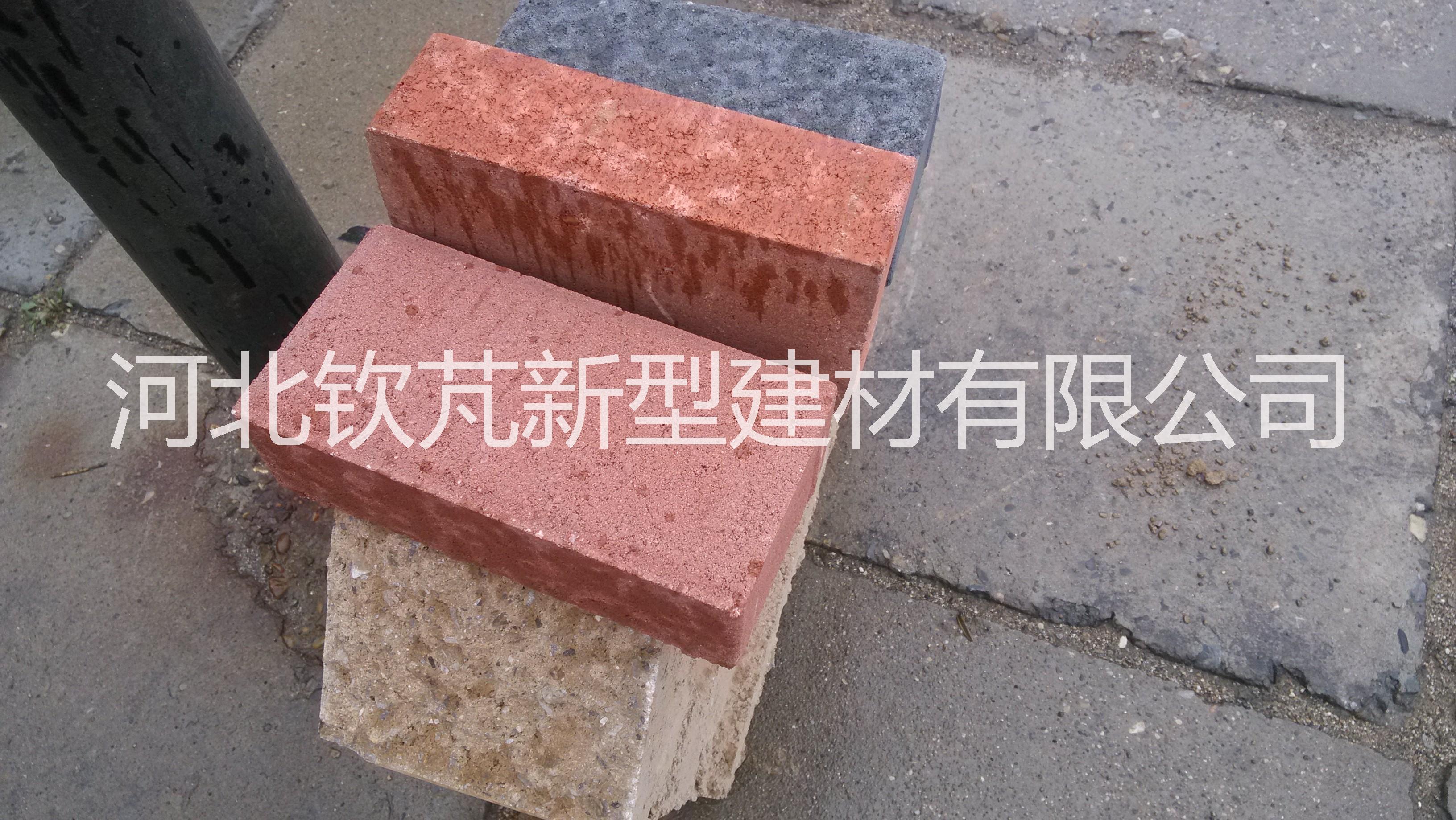 河北钦芃SG生态砌块