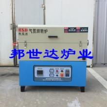 供应活性炭炭化炉实验电炉