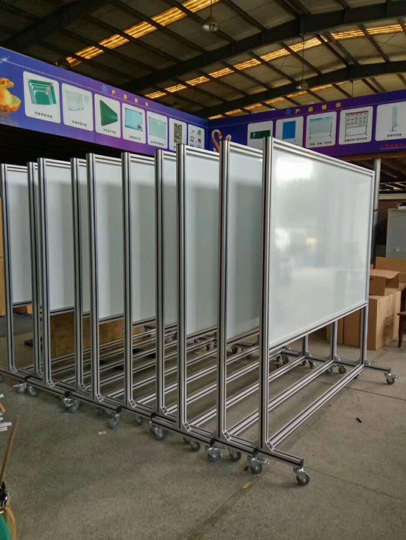 白板公告栏厂家直接 企业生产管理流水线看板公告栏写字板