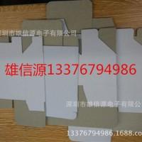 1号电源适配器专用纸盒 包装盒 开关电源专用包装盒子