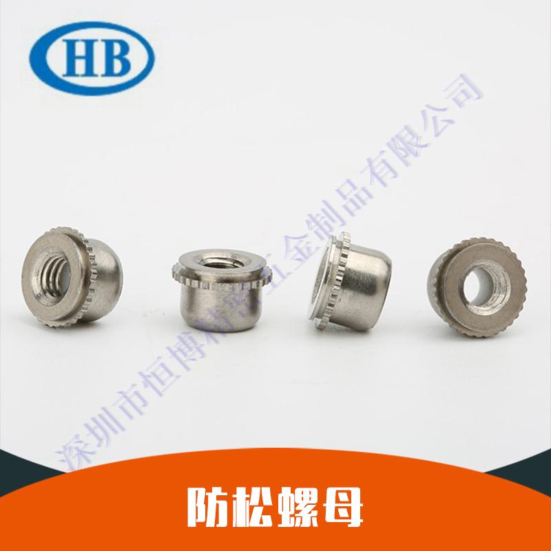 厂家直销防松螺母自扣螺母花齿螺母尼龙螺母压铆螺丝PLC-M4 规格齐全