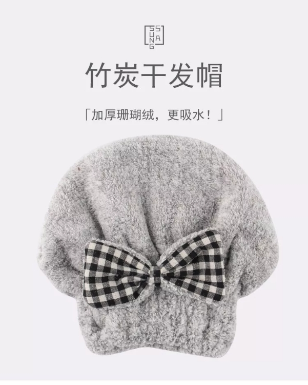 多功能清洁巾销售