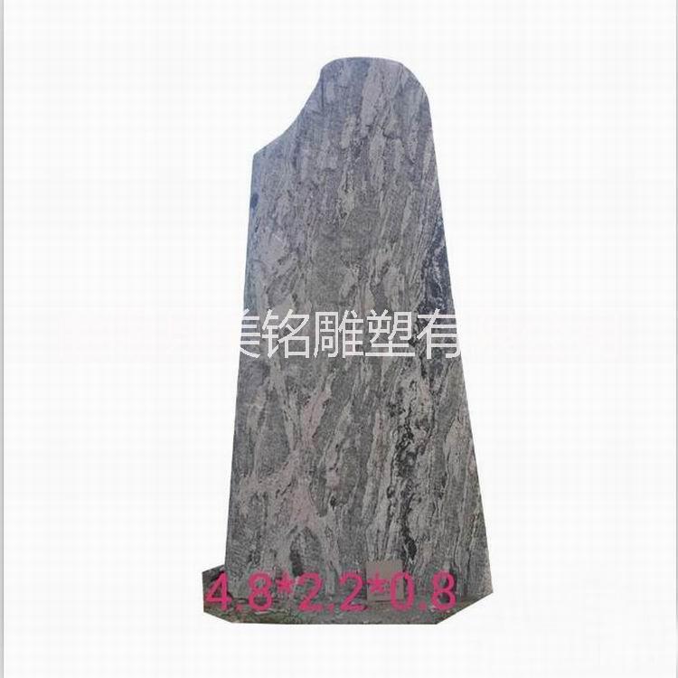 河北泰山石景观石雪浪石河北泰山石自然石风景石河北大型泰山石奇石园林石