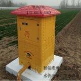 水资源控制器,农田灌溉智能控制装
