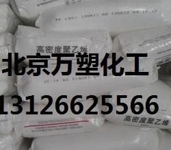 燕山石化1C7A 低密度聚乙烯7A