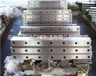 Q11A电动摆式剪板机刀片专业厂家直接供货非标可定做 , 折弯模具 , 高强度刃口