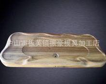 汽车内饰产品加工/价格/厂家 中山汽车内饰产品加工 中山木镜框 中山木相框 中山木相框定做图片