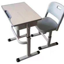 学生写字桌椅套装-学校家具-升降课桌椅套装批发