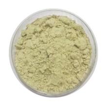 树葡萄粉 嘉宝果粉 酵素粉 高钙 树葡萄粉 嘉宝果粉高钙