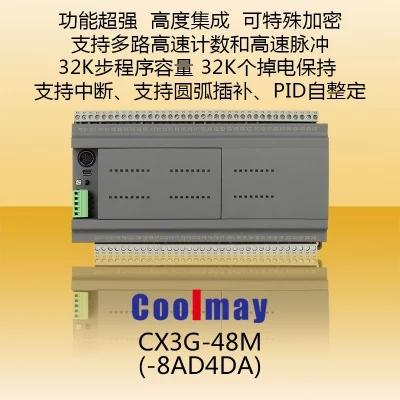 天津顾美CX3G-48MT/MR PLC带开关量模拟量高速计数控制器