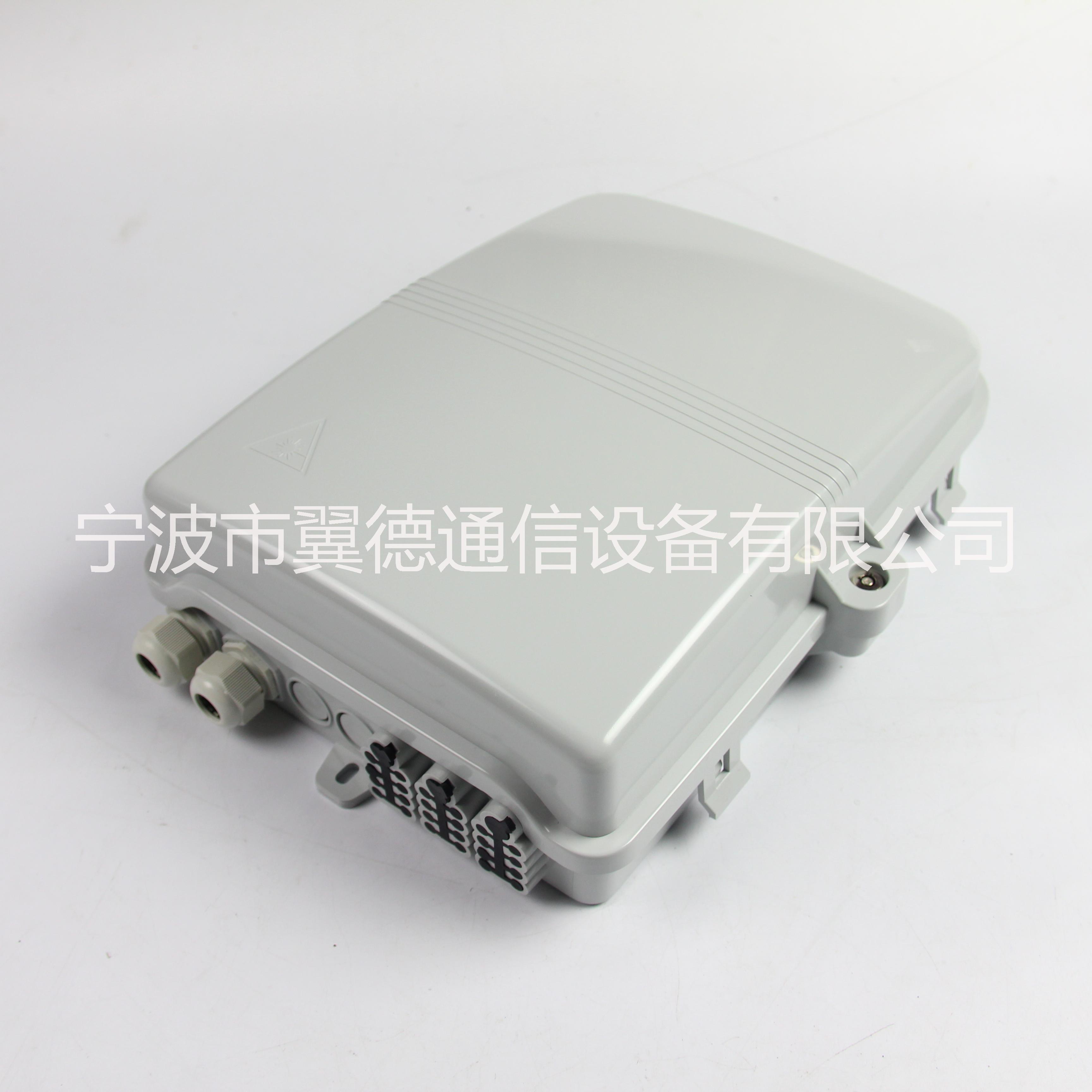 浙江16芯新款抱杆塑料光分路器箱,光缆分纤箱,分纤箱生产厂家,质量保证