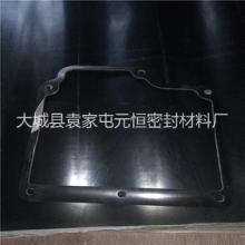 耐油橡胶垫 橡胶密封垫工业橡胶板垫 丁晴橡胶密封垫 氟橡胶垫硅橡胶垫食品级硅胶垫定做图片