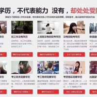 广东教育咨询公司哪家比较好?