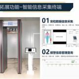 供应四川成都手机安检门价格,供应商报价,手机安检门多少钱
