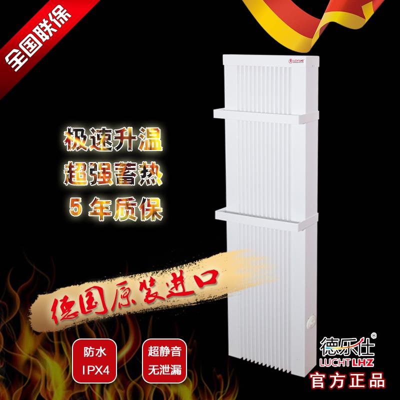 德国进口德乐仕家用电暖器1000W家用电暖器 德国进口德乐仕家用电暖器C2