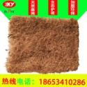 麻椰固土毯图片