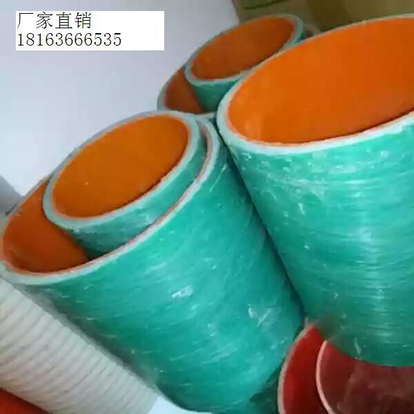 湖南玻璃钢复合管厂家 复合管厂家销售 零售 /长沙复合管厂家/MFPT塑钢复合管/玻璃钢复合导管