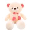 毛绒玩具大熊 1米 2米 3米图片