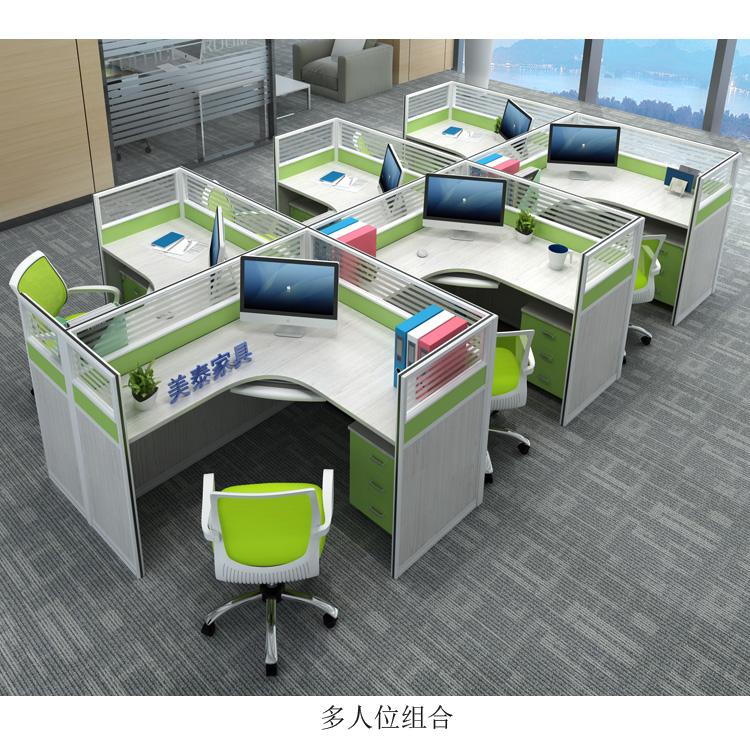 职员办公桌椅 职员办公桌椅组合办公桌 职员办公桌  职员办公桌  办公室桌椅