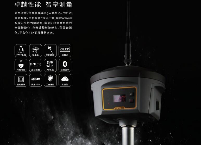 供应南方测绘GPS银河6价格