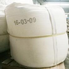 工业氧化铝澳洲进口氧化铝批发99批发