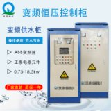 长沙恒压智能变频供水设备 恒压智能变频供水设备供应商