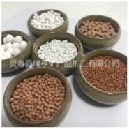 麦饭石陶瓷球图片
