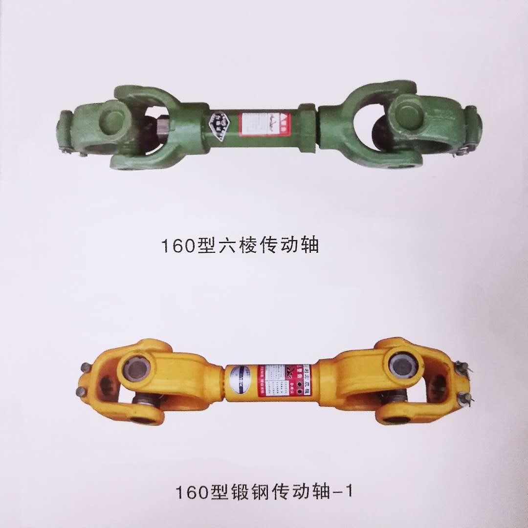 优质六棱传动轴价格 六棱传动轴生产厂家 六棱传动轴定制
