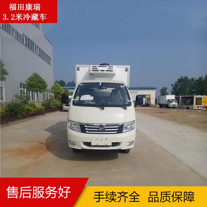 福田康瑞3.2米冷藏车 现车 购车电话:15997873524
