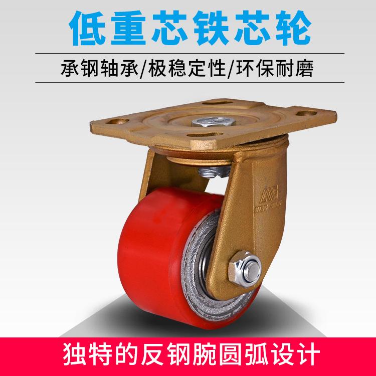 阳江重型万向轮电话 PU脚轮厂家直销 阳江重型万向轮厂家 3寸低重心脚轮厂家报价 3寸PU脚轮厂家 带刹车PU铁芯转向轮