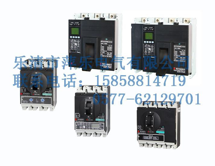 供应常熟塑壳断路器CM5-125L/3300 125A 32、40、63、80、100