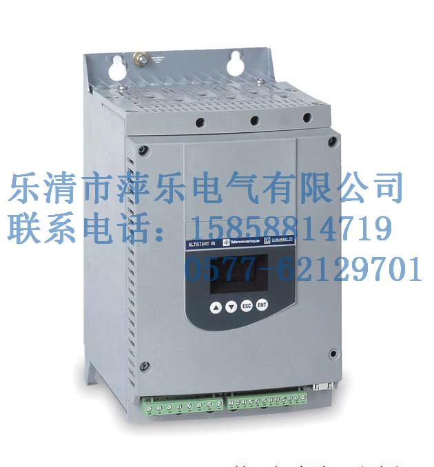 供应施耐德软起动器ATS48C17Q 170 A 230…415V,75 kW
