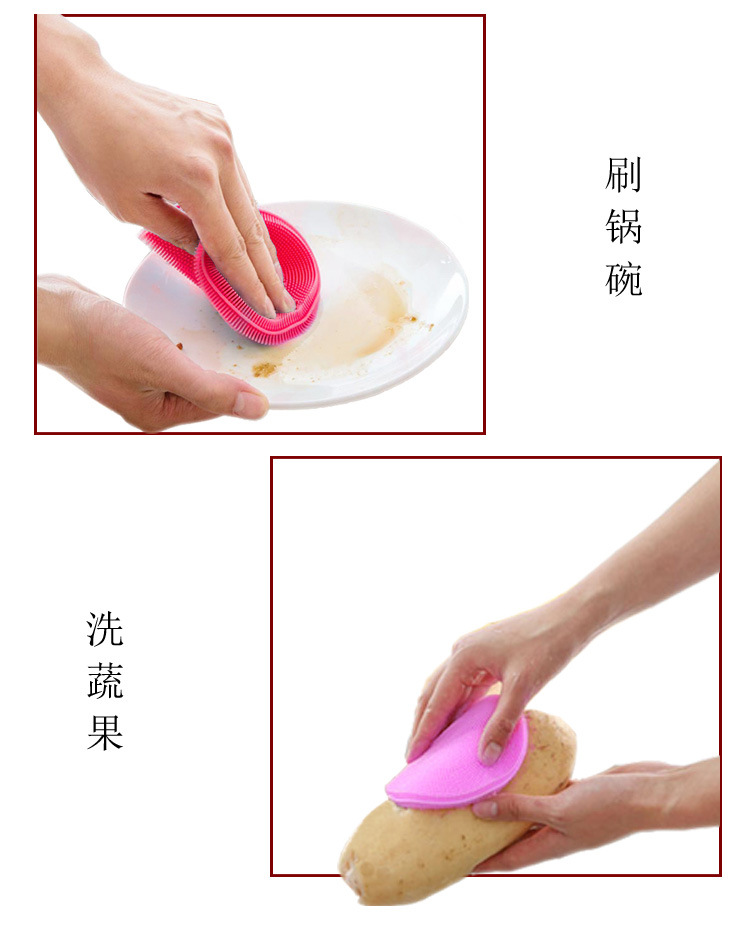 硅胶碗刷 硅胶碗刷优质厂家  硅胶碗刷供应商  硅胶碗刷哪家好  优质硅胶碗刷