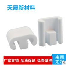 耐高温耐磨陶瓷垫片,绝缘散热垫 耐腐蚀抗图纸加工氧化铝陶瓷片