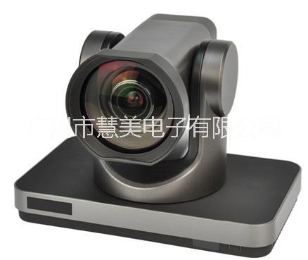 4K超高清视频会议摄像机厂家