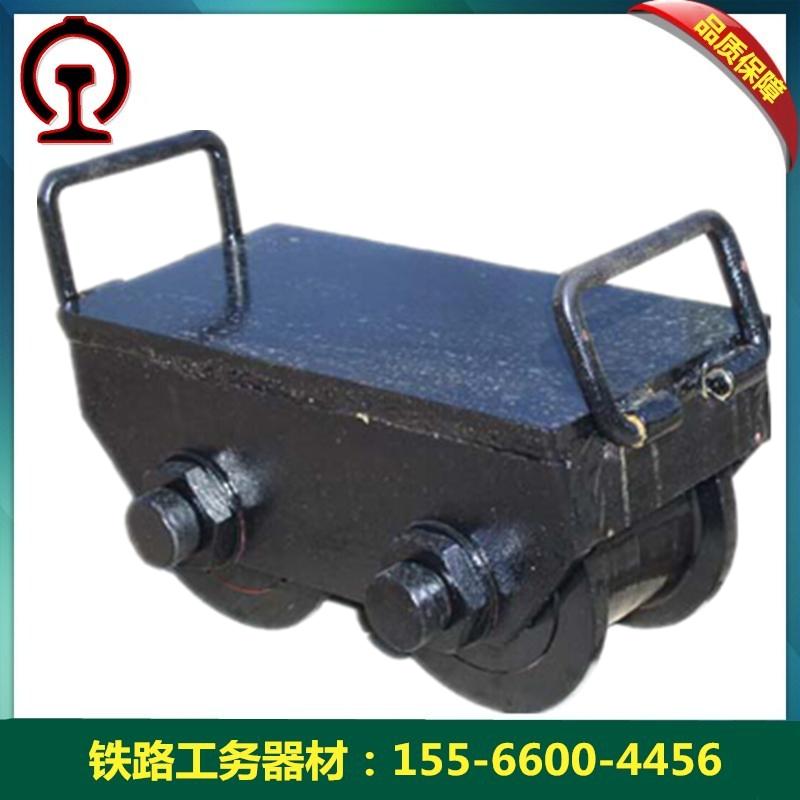 铁路工具 YGP型运轨排小车 体积小 载重量大 行走稳定