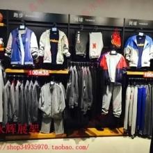 高档休闲服装架 品牌服装架厂家直销 新款服装展架 专柜服装架