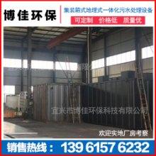 上海无锡集装箱式污水处理设备供应商批发