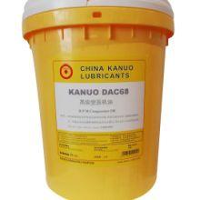 kanuo锣牌DAC32中负荷往复式高级空气压缩机油液压系统机床润滑油 高级空压机油批发