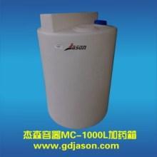 1立方制动液洗车液塑料搅拌桶  500L制动液洗车液塑料搅拌桶图片