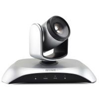 厂家直销 H264会议摄像头 远程系统设备 1080P高清会议摄像机 会议系统