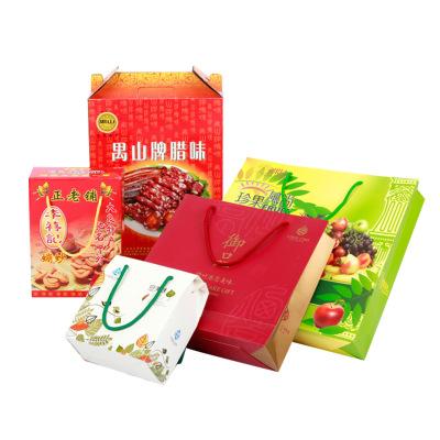 礼品纸盒寿司包装盒茶叶包装盒  包装盒厂家  包装盒直销  广州包装盒厂家  包装盒供应商  供应包装盒  包装盒报价